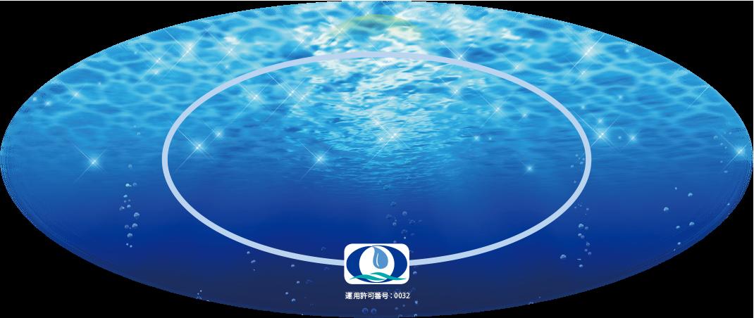高い清浄性の 久米島海洋深層水